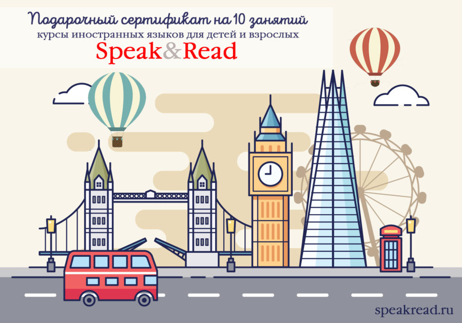 Maket_sertifikat_Speak_amp_Read